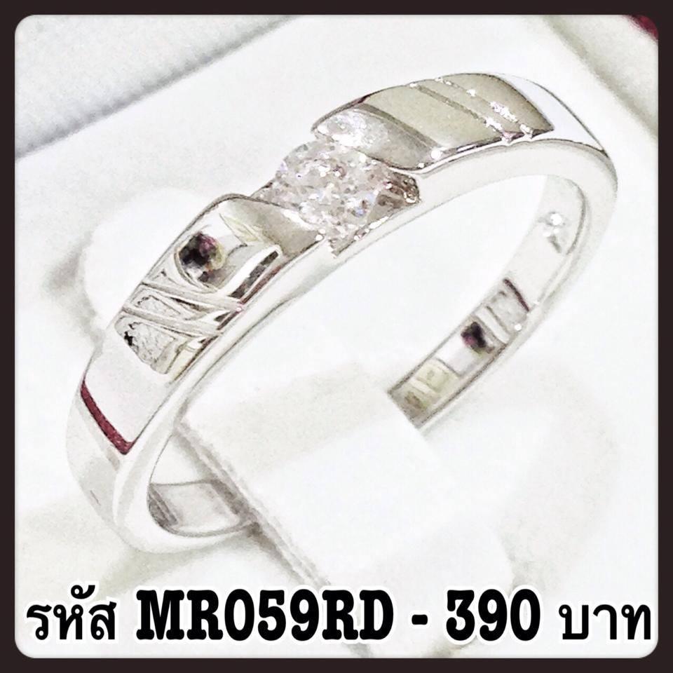 แหวนเพชร CZ รหัส MR059RD size 64
