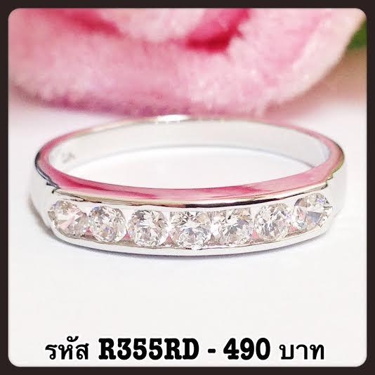 แหวนเพชร CZ รหัส R355RD size 55