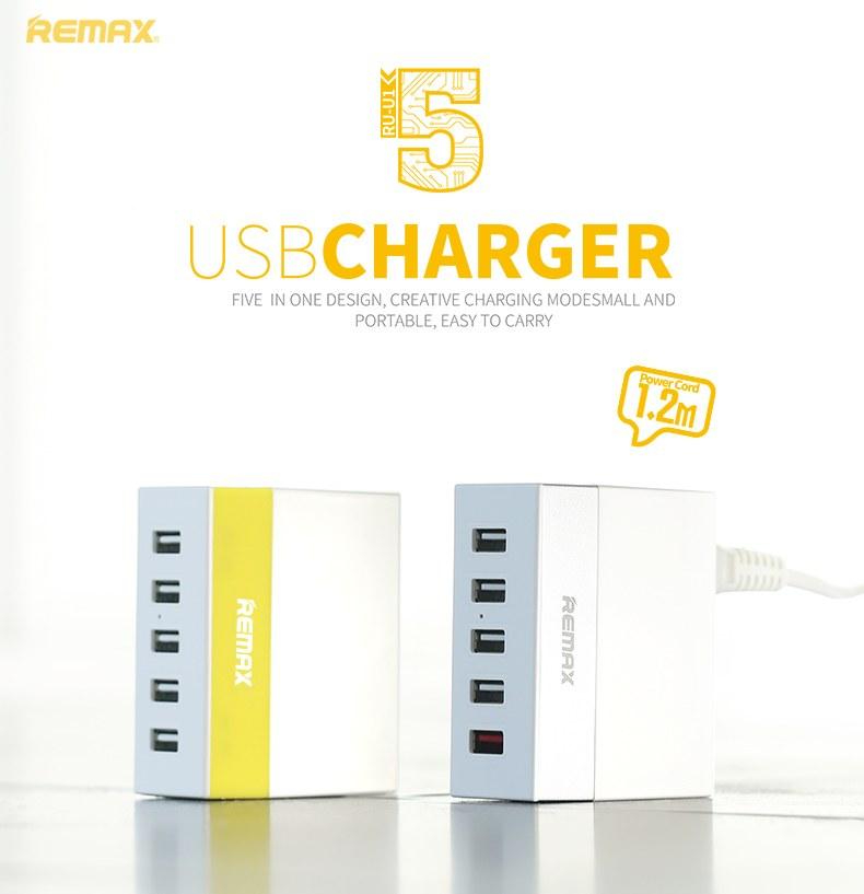 REMAX 5 USB RU-U1 CHARGER