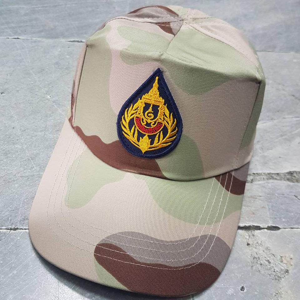 หมวกแก็ป พรางทราย อส. + หน้าอส.หยดน้ำ