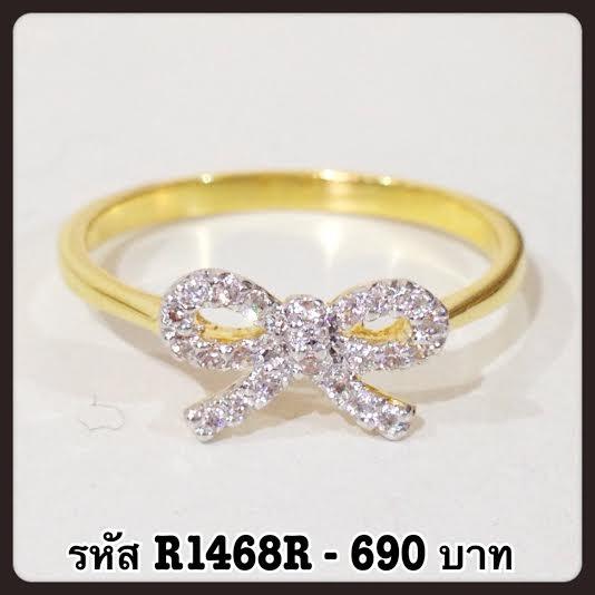 แหวนเพชร CZ รหัส R1468 size 45