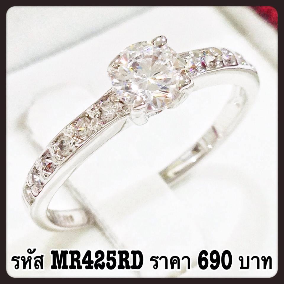 แหวนเพชร CZ รหัส MR425RD size 55