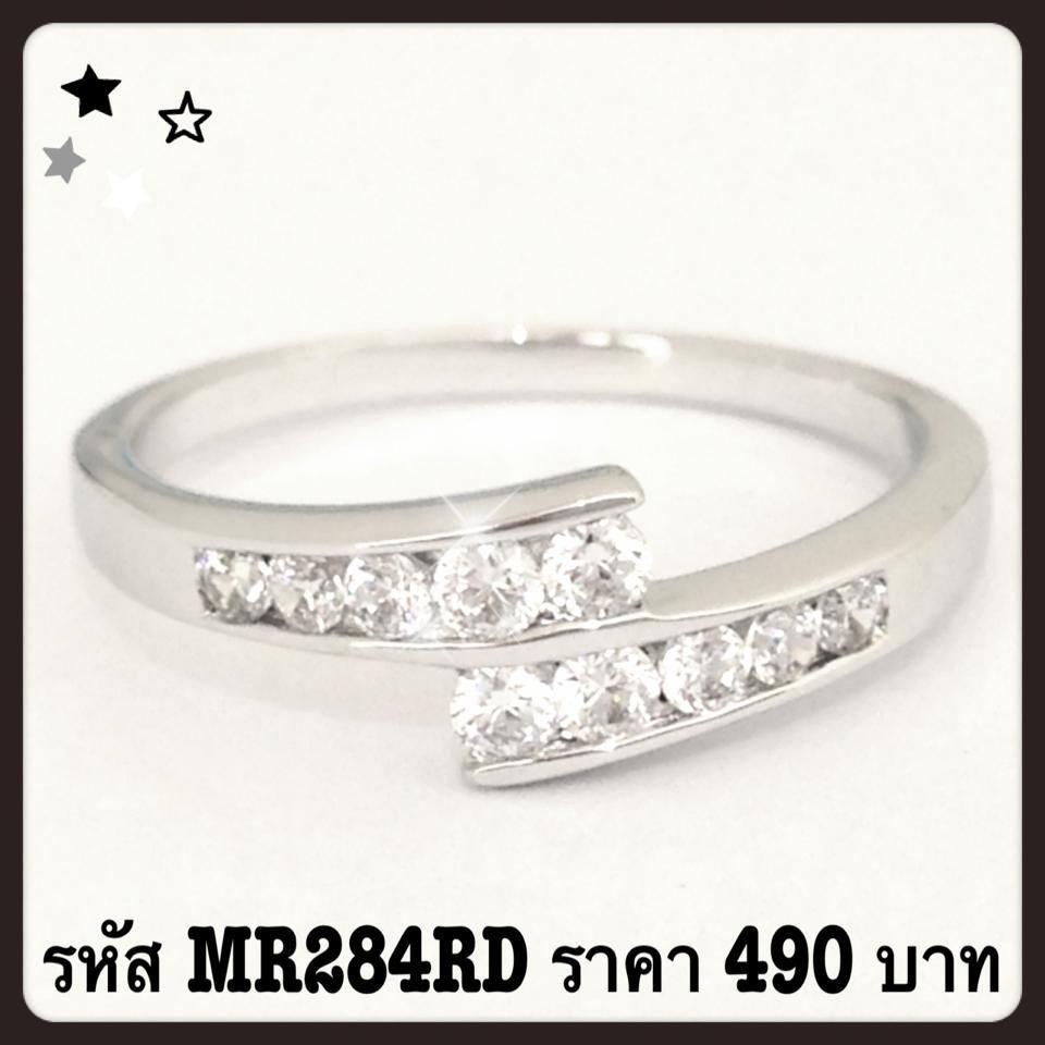 แหวนเพชร CZ รหัส MR284RD size 63