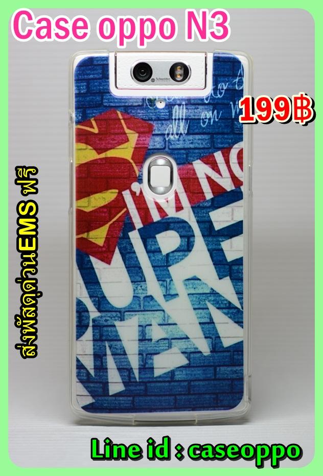 Case Oppo N3 SuperMan