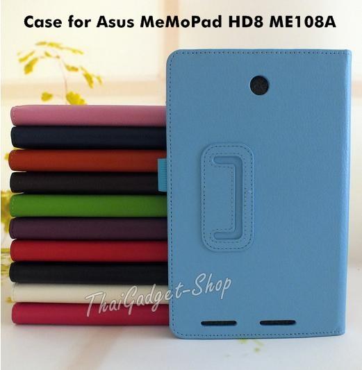 เคส Asus MeMoPad HD8 ME108A , Case Asus MeMoPad HD8 ME108A