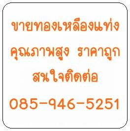 http://www.pantipmarket.com/items/14263829?id=14263829