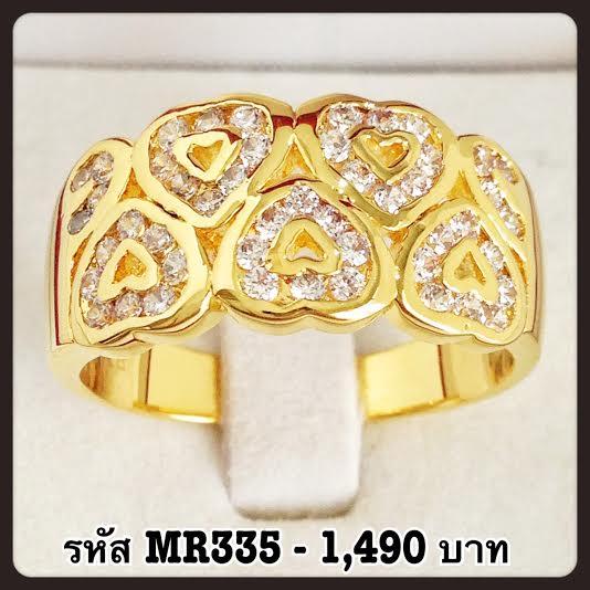 แหวนเพชร CZ รหัส MR335 size 52