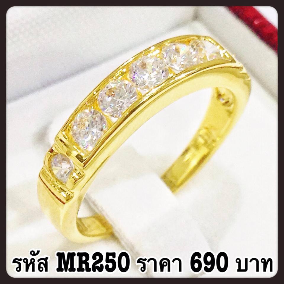 แหวนเพชร CZ รหัส MR250 size 63