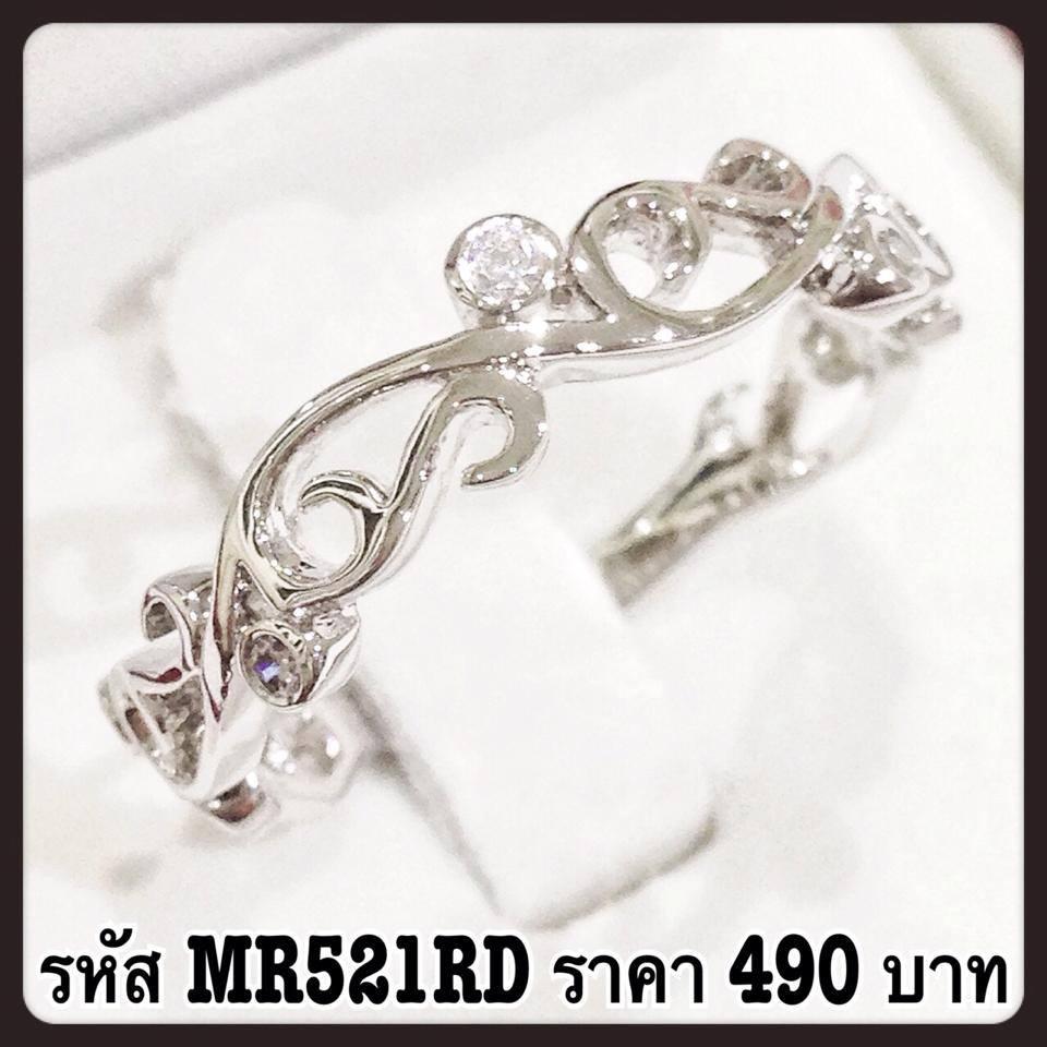 แหวนเพชร CZ รหัส MR521RD size 53
