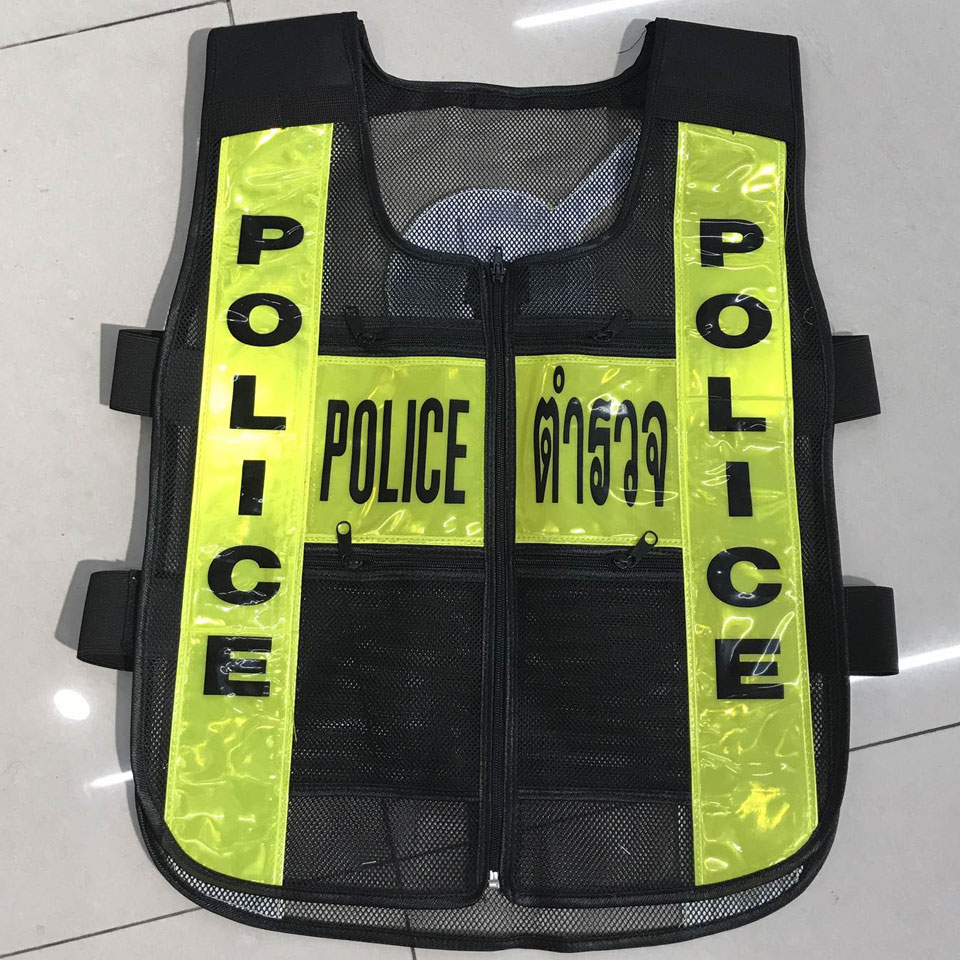 เสื้อสะท้อนแสง ซิป POLICE/ตำรวจ กับ ตำรวจ/จราจร
