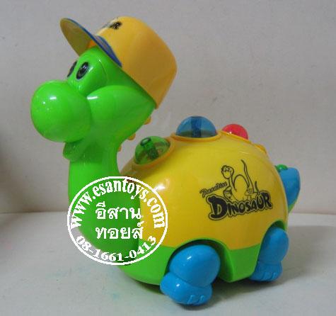 ไดโนเสาร์ใส่หมวก
