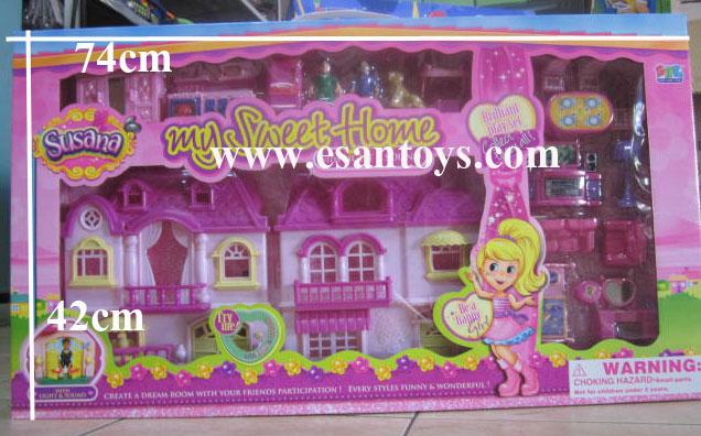 ครอบครัวบ้านตุ๊กตา