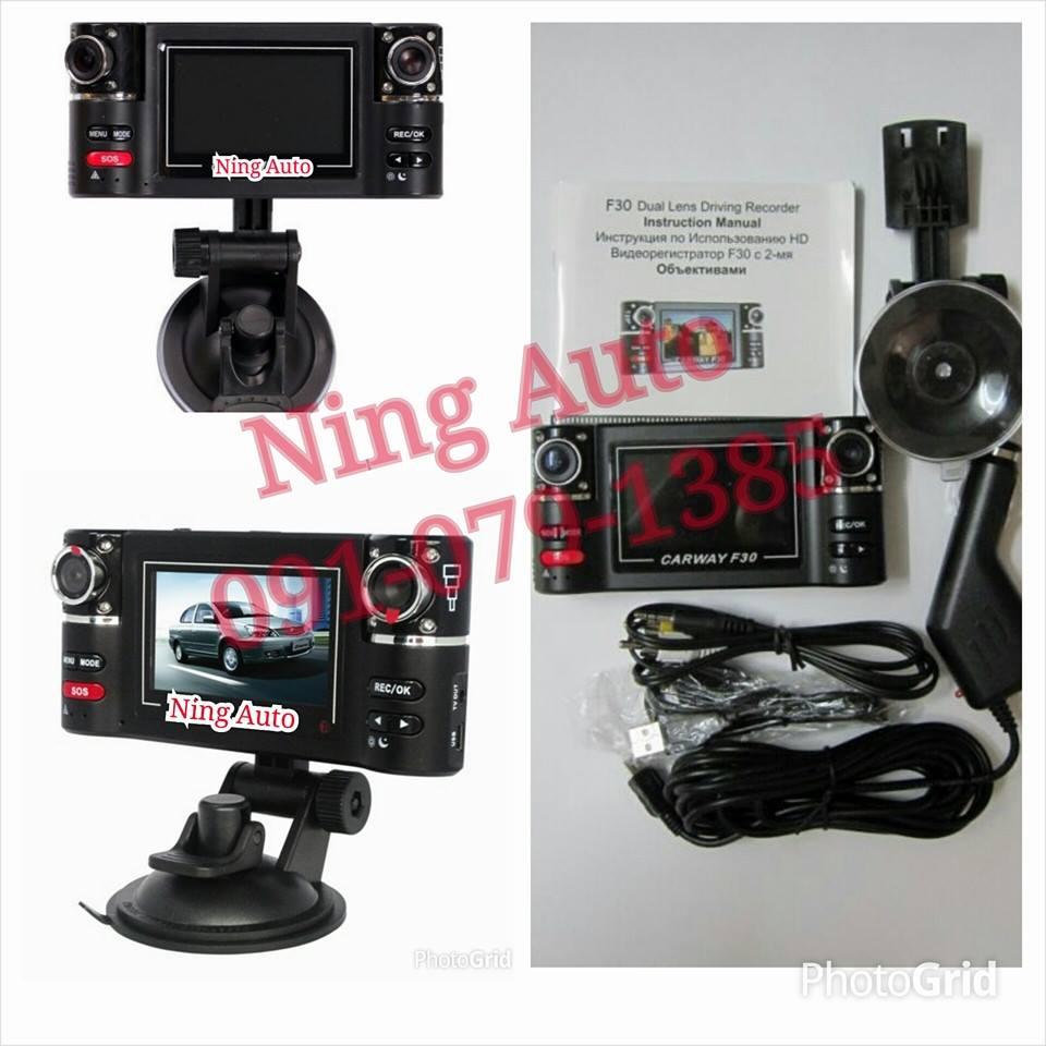 กล้องติดรถยนต์ แบบ 2 กล้อง (หน้า-หลัง)
