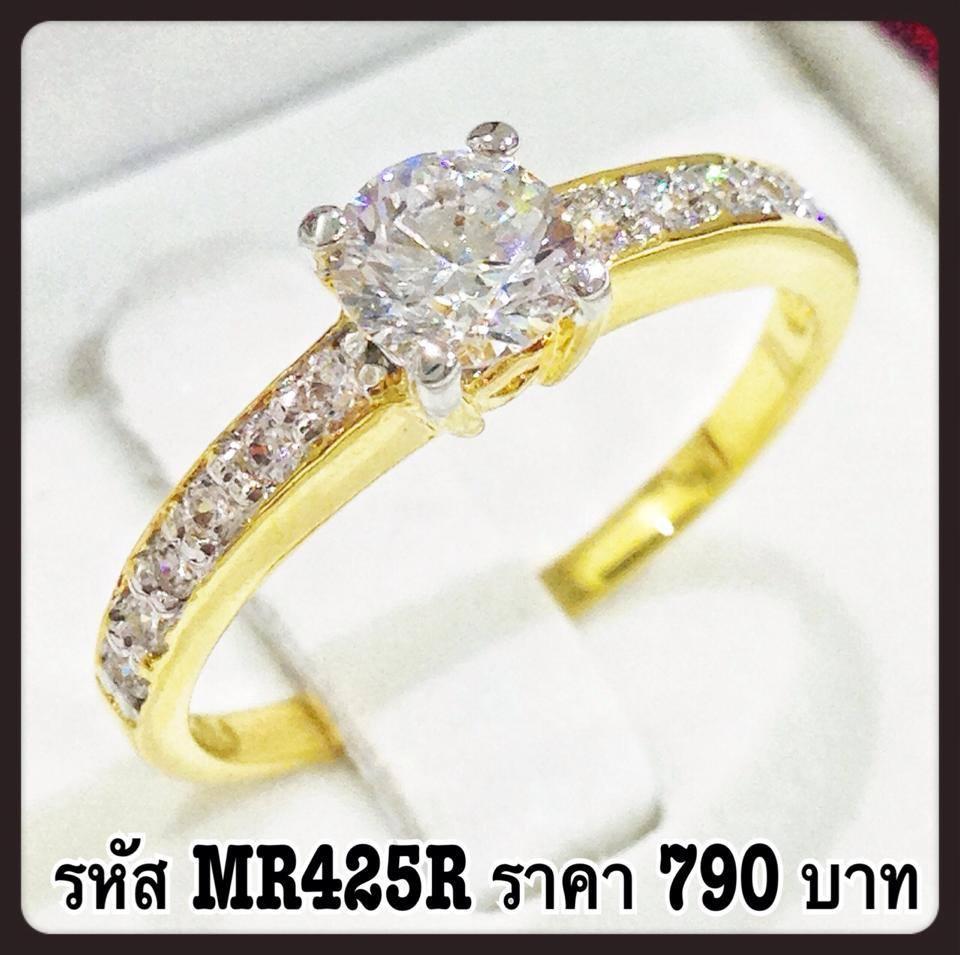 แหวนเพชร CZ รหัส MR425R size 60