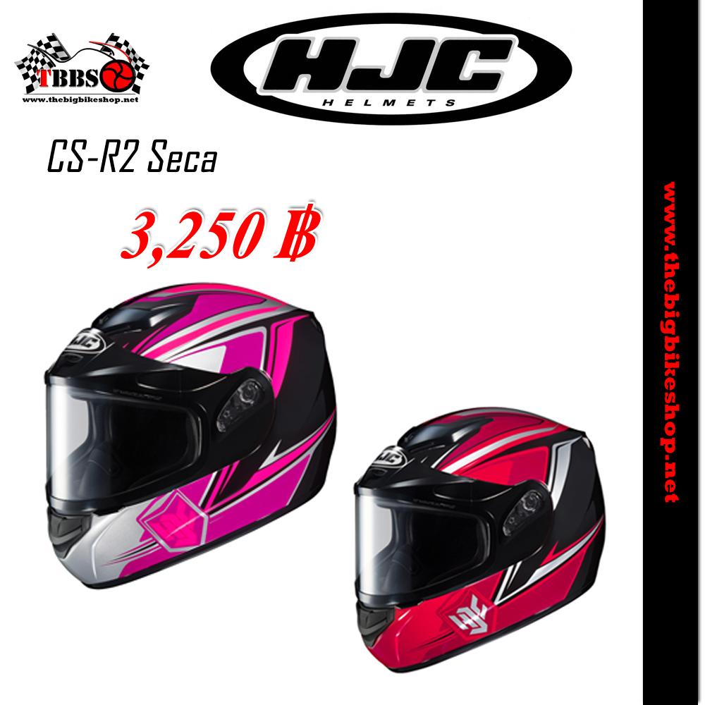 หมวกกันน็อค HJC CS-R2 II Seca