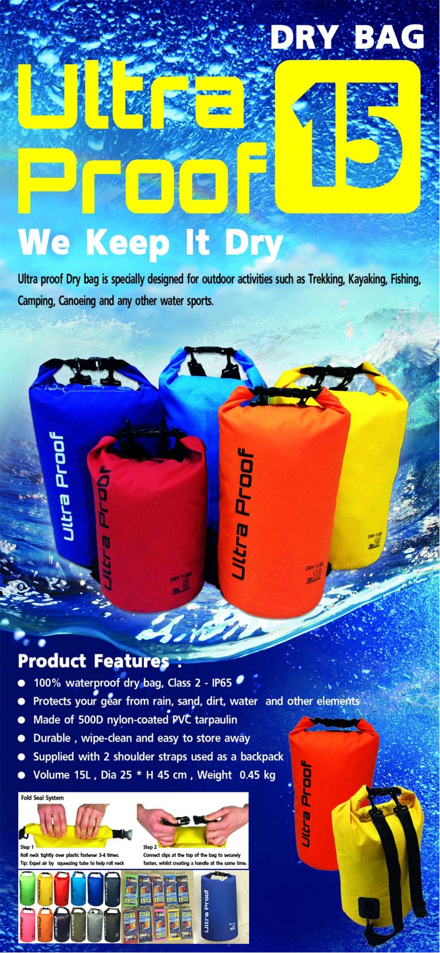 ถุงกันน้ำ Ultra Proof 15 ลิตร