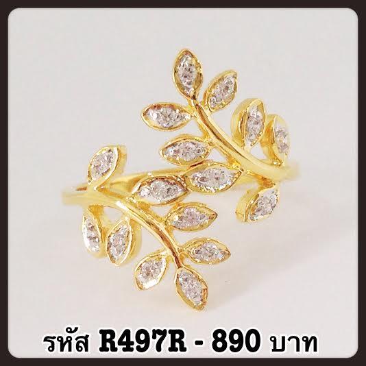 แหวนเพชร CZ รหัส R497R size 49