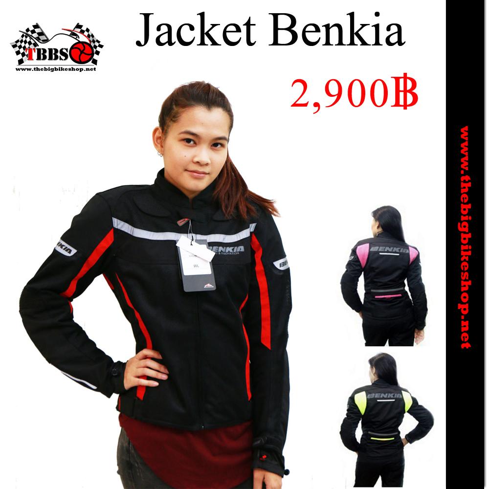 เสื้อการ์ด Jacket BENKIA L32 ผู้หญิง(มีให้เลือก5สี)