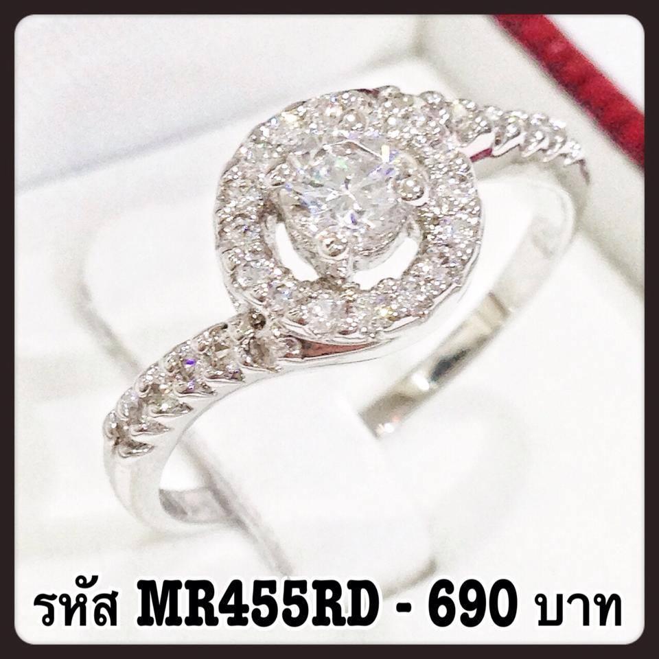 แหวนเพชร CZ รหัส MR455RD size 52