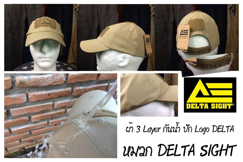 หมวกแก็ป Delta กันน้ำ