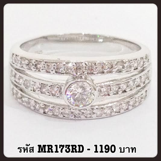 แหวนเพชร CZ รหัส MR173RD size 53