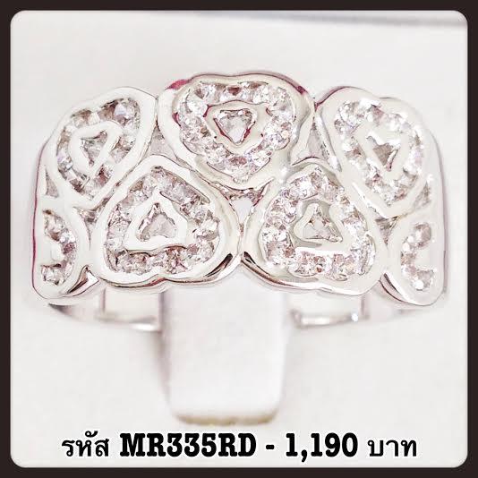 แหวนเพชร CZ รหัส MR335RD size 52