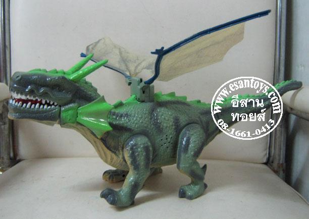 ไดโนเสาร์มีปีก 1053