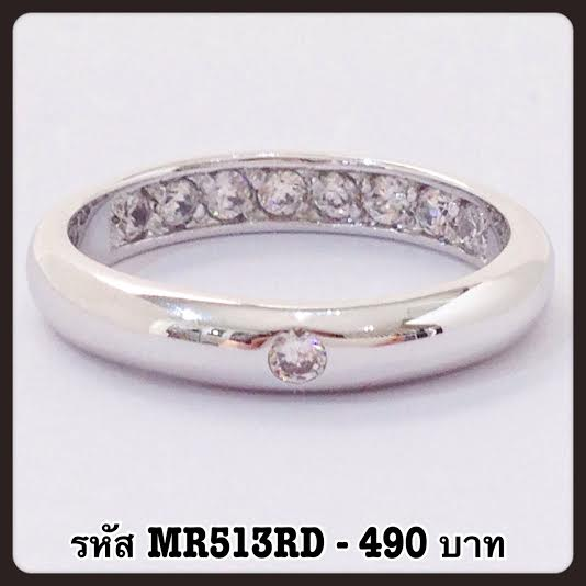 แหวนเพชร CZ รหัส MR513RD size 52