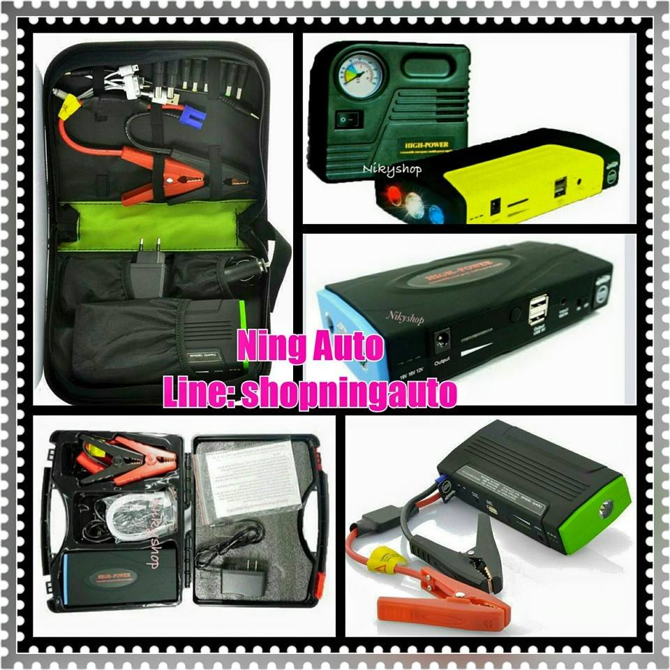 JUMP START POWER BANK