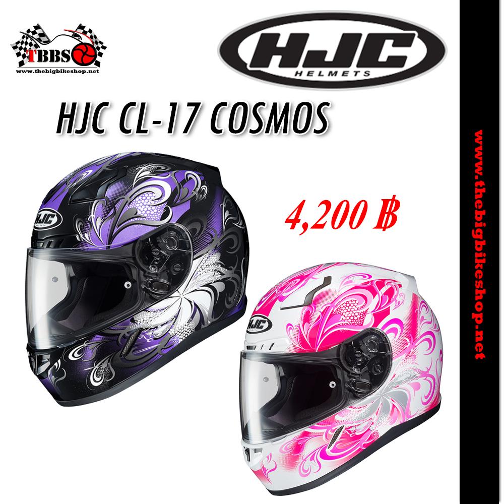 หมวกกันน็อค HJC CL-17 COSMOS
