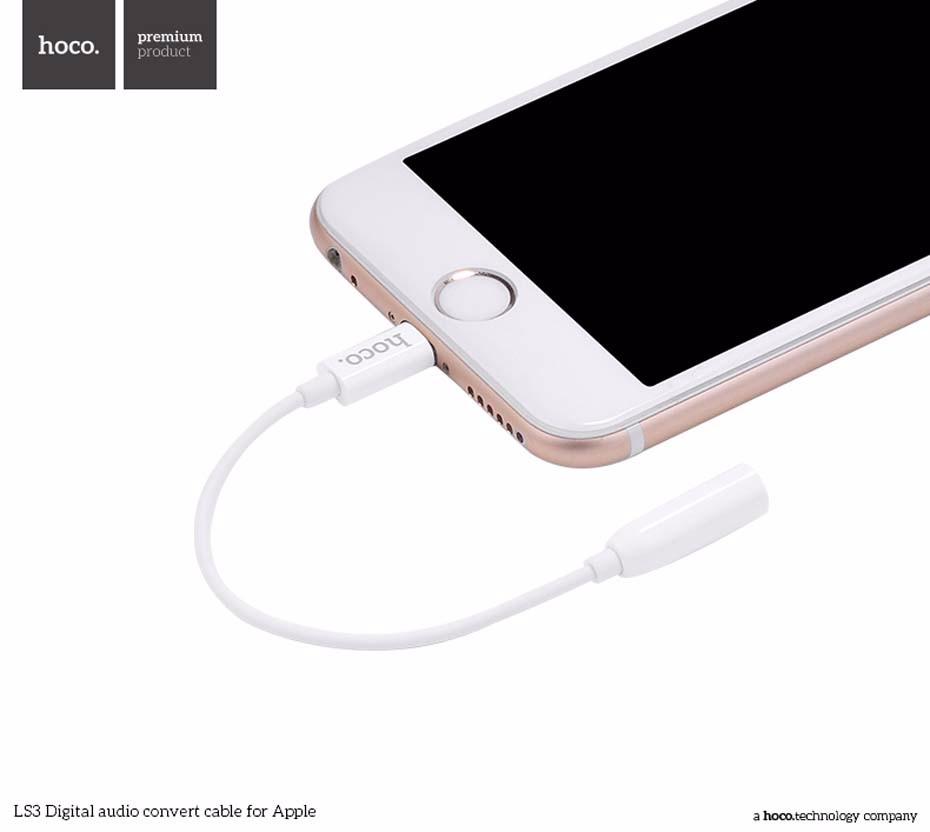 Hoco LS3 สายแปลงจาก iPhone Lightning Port เป็นช่องหูฟังปกติ
