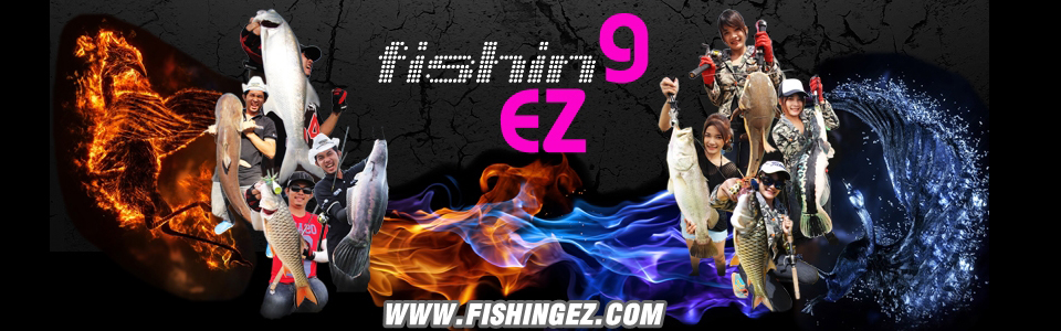 fishingEZ