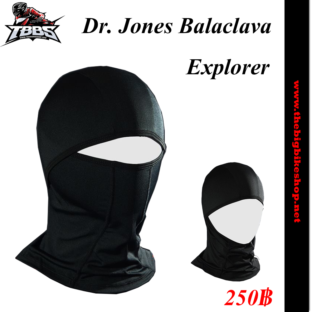 โม่ง Dr. Jones Balaclava | Explorer