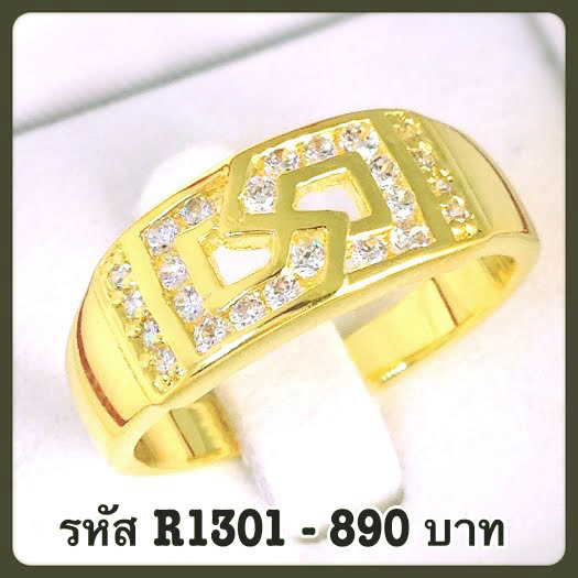 แหวนเพชร CZ รหัส R1301 เบอร์ 52
