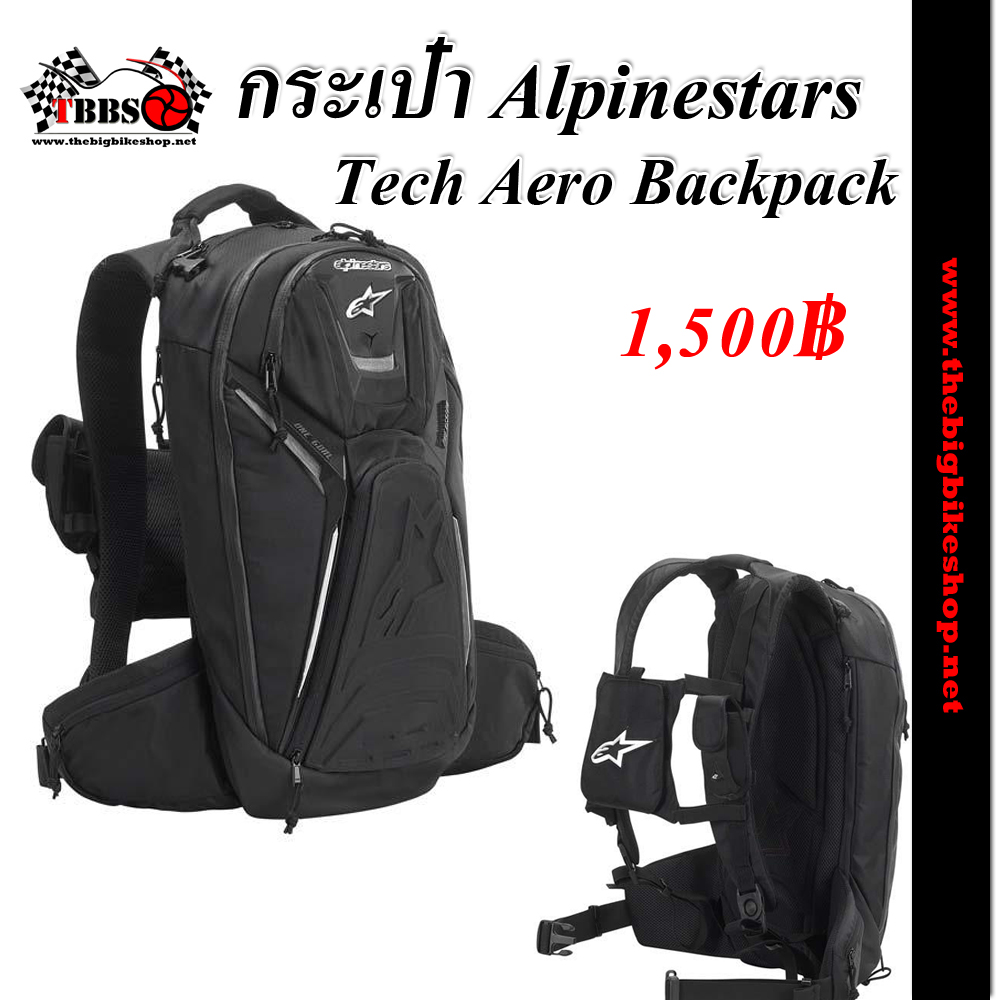 กระเป๋า Alpinestars Tech Aero Backpack