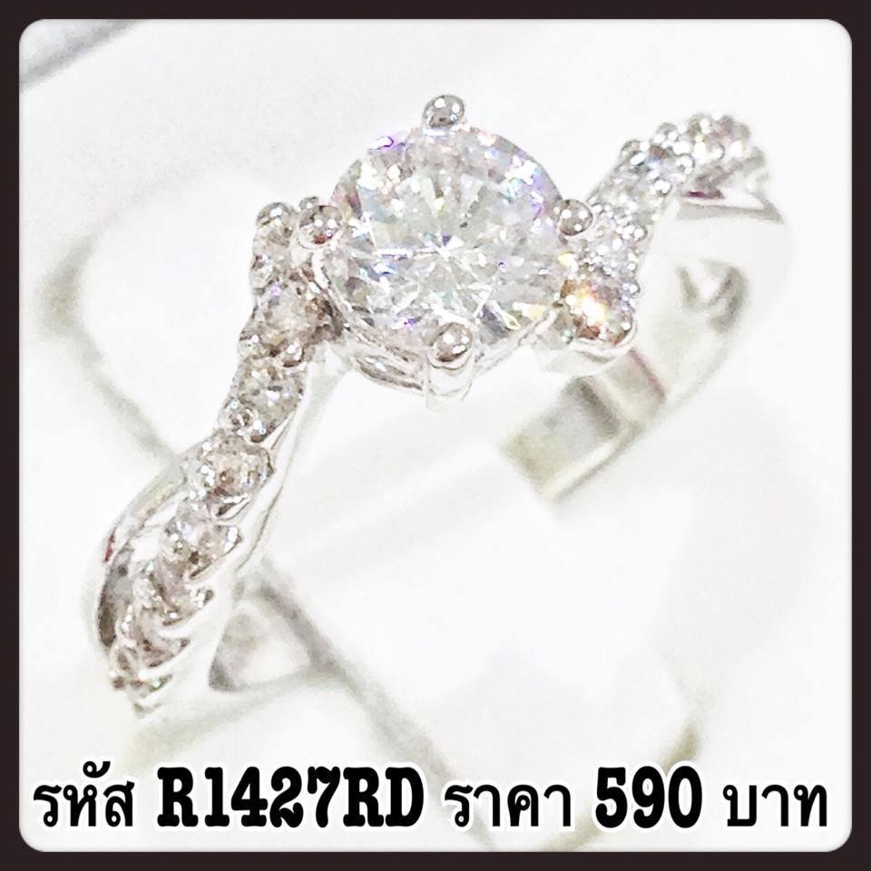 แหวนเพชร CZ รหัส R1427RD size 55