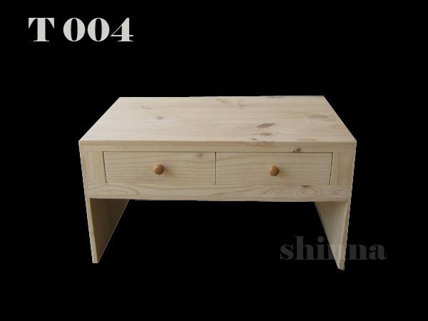 โต๊ะกลางญี่ปุ่น