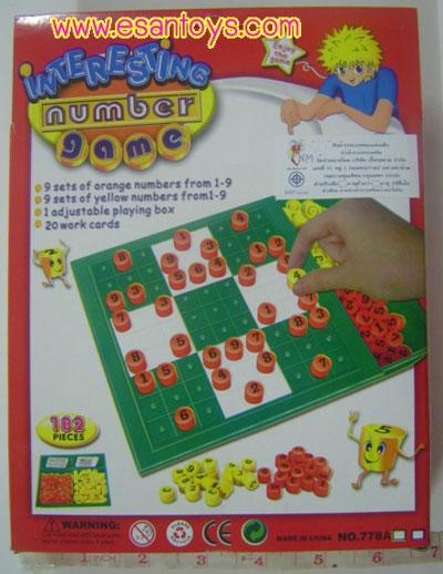 เกมส์ sudoku ซูโดะกุ