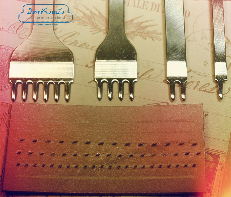 ชุดส้อมตอก ระยะฟันห่าง 5 มิล ระยะฟันกว้าง 2.5 มิล ส้อม 1+2+4+6 ฟัน รุ่นเหรียญทอง เหล็กขาวแข็ง