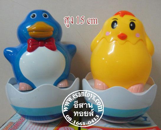ตุ๊กตาสัตว์ล้มลุก ไก่+เพนกวิน