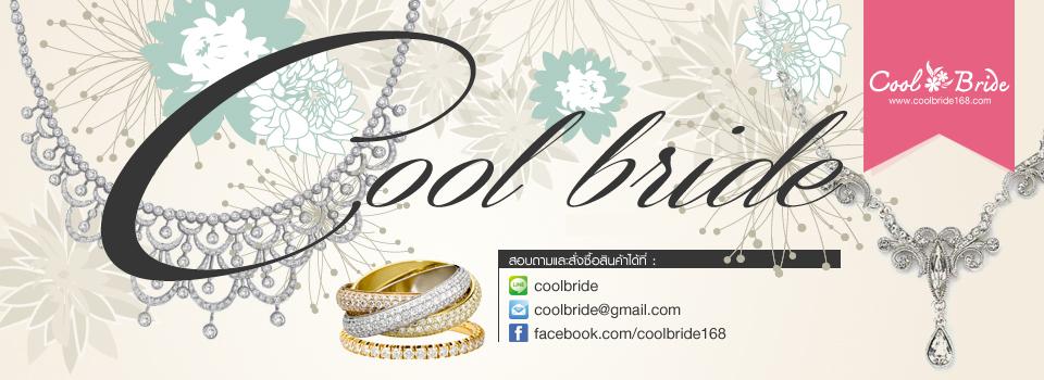 coolbride