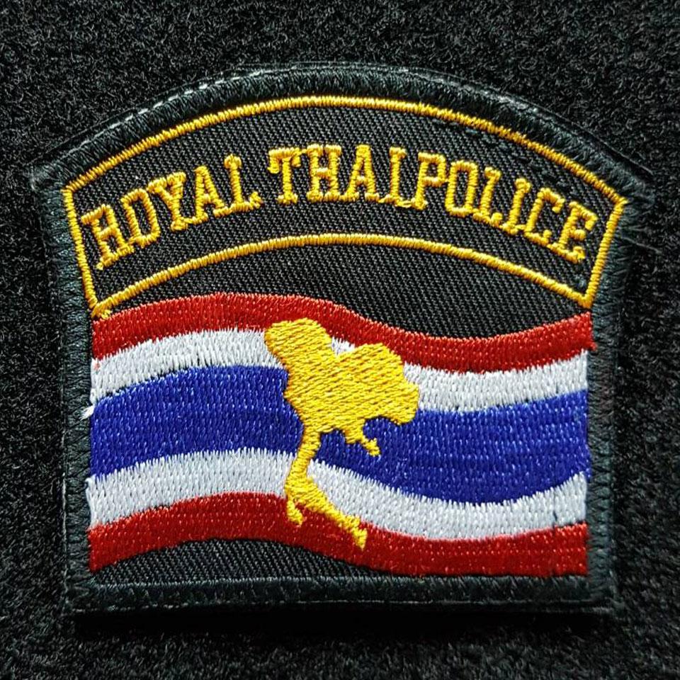 อาร์ม ธงชาติขวาน Royal Thai Police ตีนตุ๊กแก