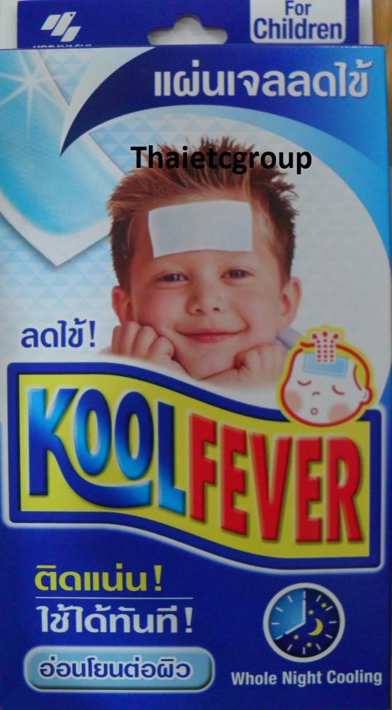 แผ่นเจลลดไข้เด็ก Koolfever 1 กล่องมี 6 แผ่น