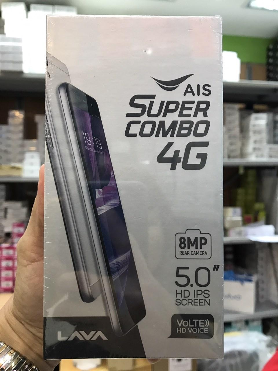 AIS Super Combo LAVA 880 4G VoLTE