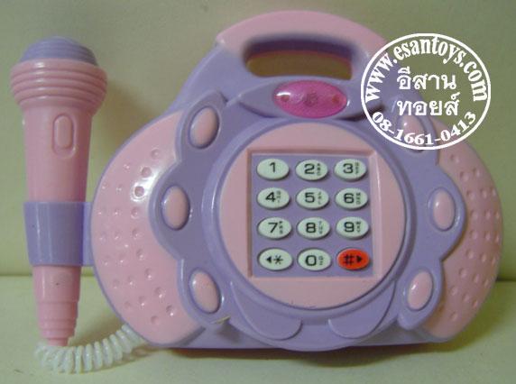 โทรศัพท์มินิ