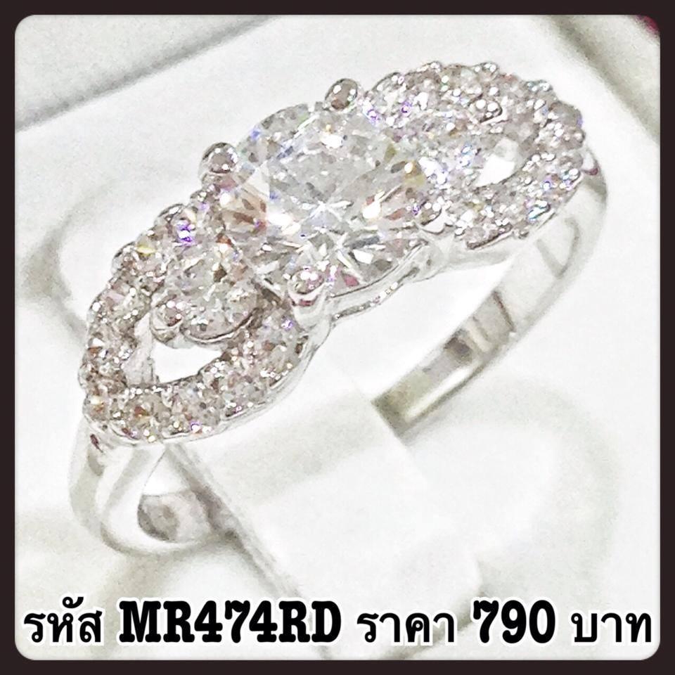 แหวนเพชรCZ รหัส MR474RD size 55