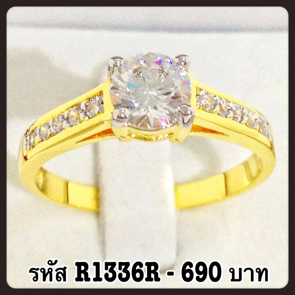 แหวนเพชร CZ รหัส R1336R size 63