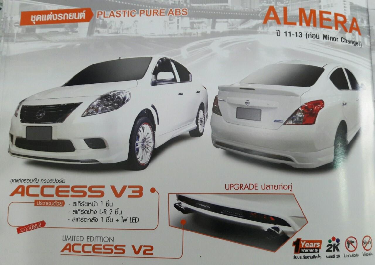 ALMERA V3