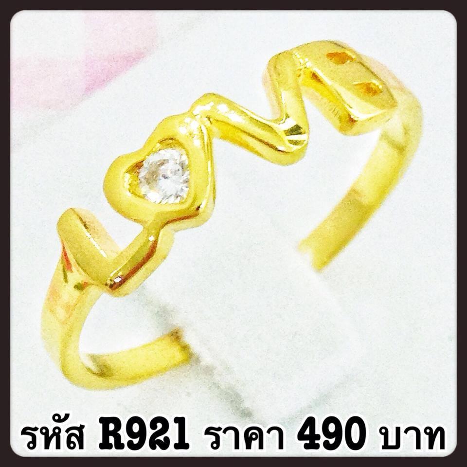 แหวนเพชร CZ รหัส R921 size 52