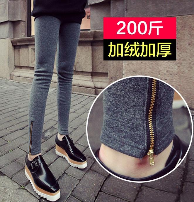 PreOrder - กางเกงกันหนาวแฟชั่น ผ้าฝ้ายโพลิเอสเตอร์ ด้านในเป็นกำมะหยี่อุ่น สี : ดำ / เทา
